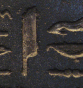 The name of Alexander the Great in hieroglyphs.