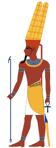Amun, depicted in human form.