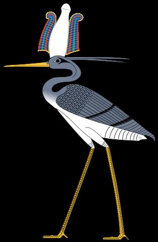 The Bennu Bird.
