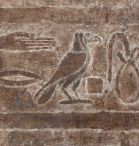 Cartouche in the Temple of Horus at Edfu. The inscribed name is Cleopatra.