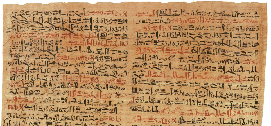 The Edwin Smith Papyrus.