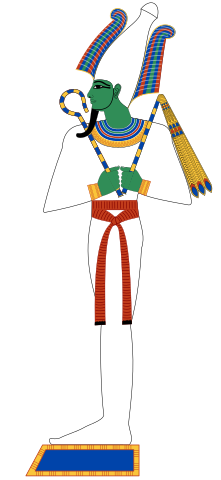 Osiris was the lord of the dead in the ancient Egyptian religion. Here, he is shown in typical mummy wrappings.