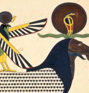 Hieroglyphic of Amon-Ra.
