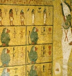 The wall decorations within Tutankhamun's Tomb.