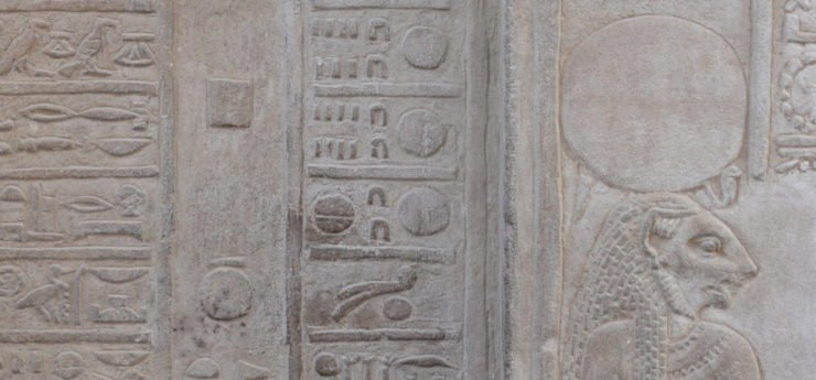 Calendar in the temple of Kom Ombo.