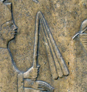 Detail of King Snefru from his funerary temple of Dahshur.