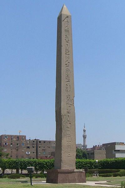 Senusret I's Obelisk in Heliopolis