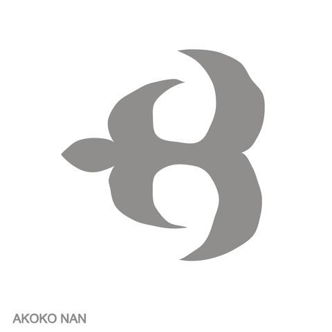Akoko Nan / African chicken leg symbol.