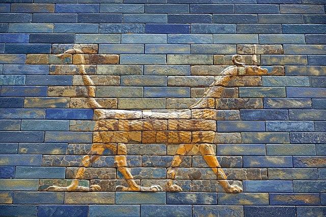 Sumerian dragon / mušḫuššu or mushkhushshu.