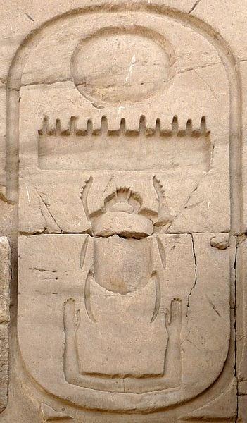 Scarab Cartouche of Thutmosis III.