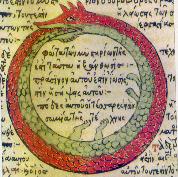 Ouroboros drawing from a late medieval Byzantine Greek alchemical manuscript.