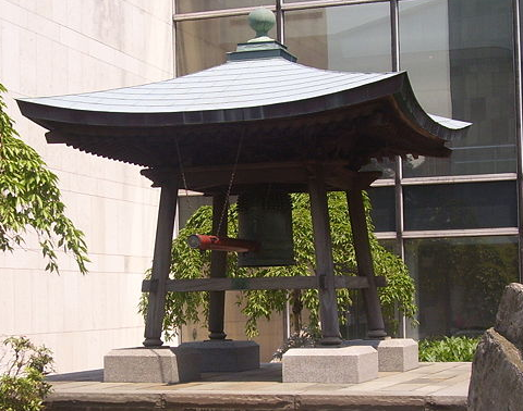 Japanese Peace Bell of United Nations.