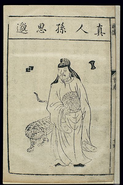 A Chinese woodcut featuring a famous medical figure and a tiger.