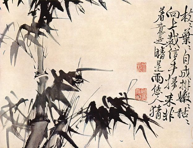 A painting of Bamboo, by Xu Wei, Ming Dynasty.