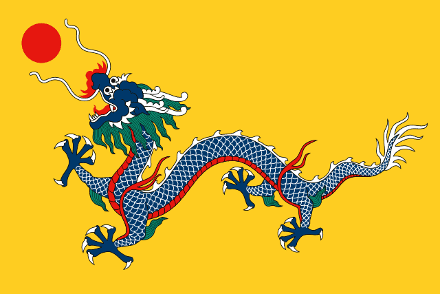 An Azure Dragon on the Flag of the Chinese Empire under the Qing dynasty (1889-1912).