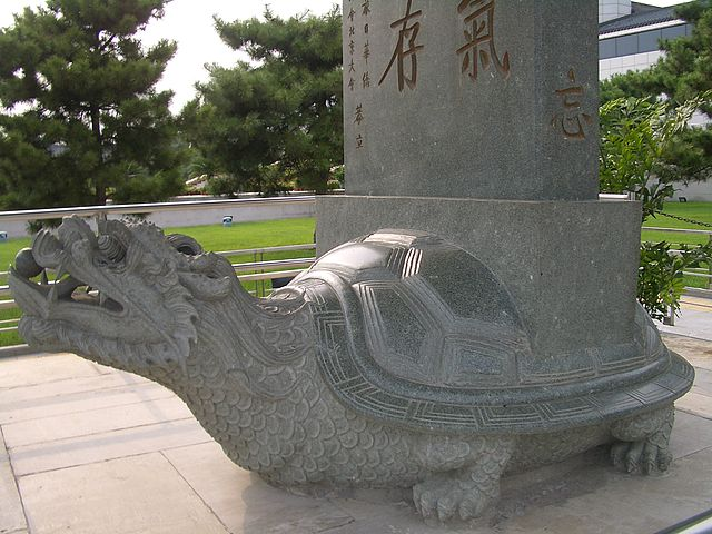 A Bixi-supported stele on the grounds of Wanping Fortress, Beijing.