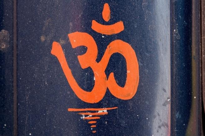 Om symbol / Hindu everything symbol.