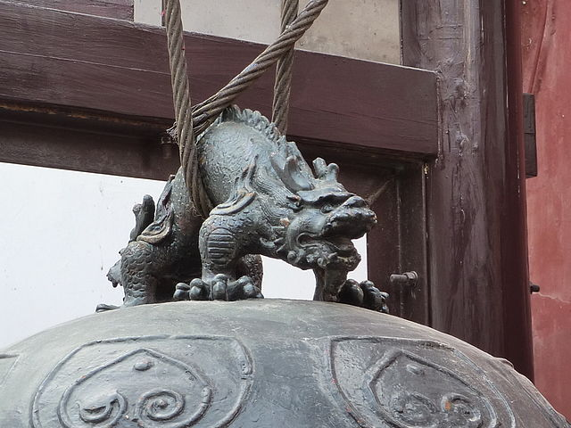 Pulao on a bell in Wudang Palace, Yangzhou.