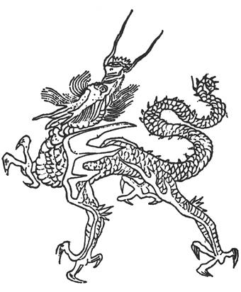 A symbol of a Yinglong from the classic text of Shah Hai Ching.