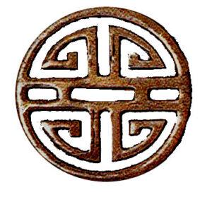 Shou symbol.
