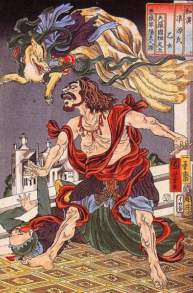 A nine-tailed fox spirit (kitsune) scaring Prince Hanzoku.