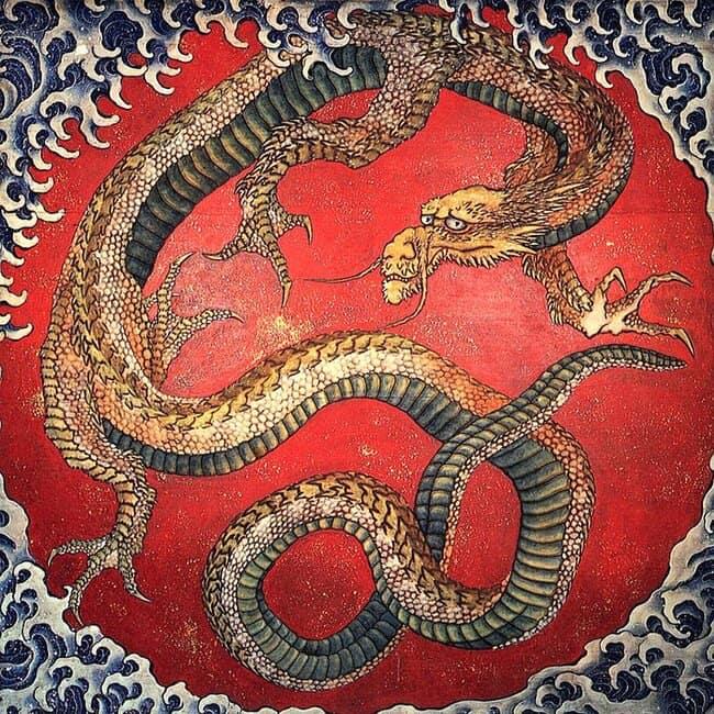 Japanese Ryu Dragon.