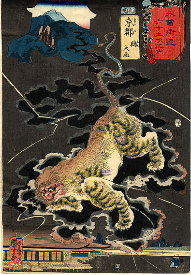 Japanese Nue.